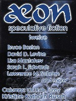 Recent cover image or website screenshot for Aeon Speculative Fiction
