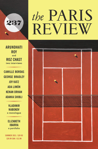 Recent cover image or website screenshot for The Paris Review
