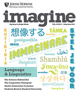 Recent cover image or website screenshot for Imagine Magazine