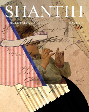 Recent cover image or website screenshot for SHANTIH Journal
