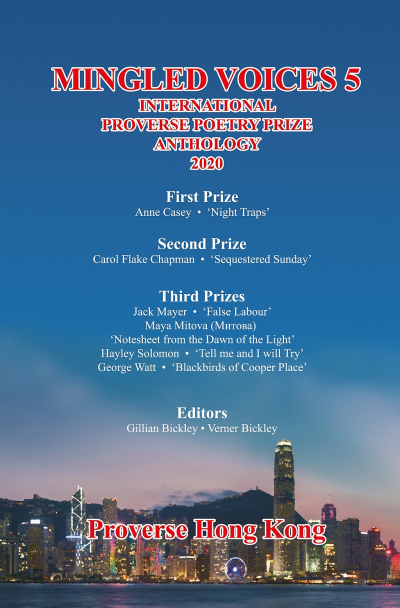 Recent cover image or website screenshot for International Proverse Poetry Prize
