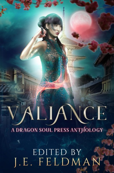Recent cover image or website screenshot for Valiance Anthology
