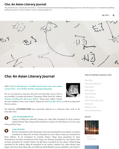 Recent cover image or website screenshot for Cha: An Asian Literary Journal