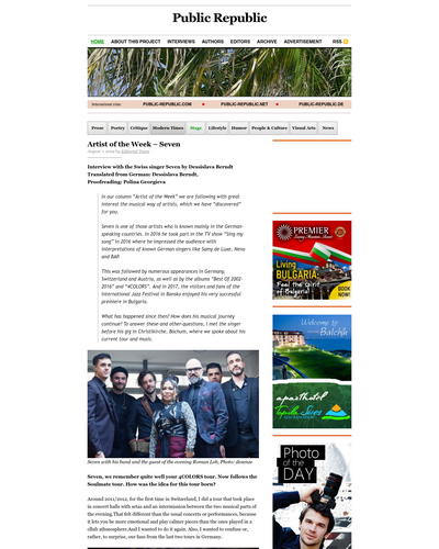 Recent cover image or website screenshot for Public Republic