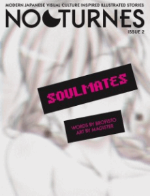 Recent cover image or website screenshot for Nocturnes Magazine