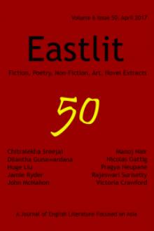 Recent cover image or website screenshot for Eastlit